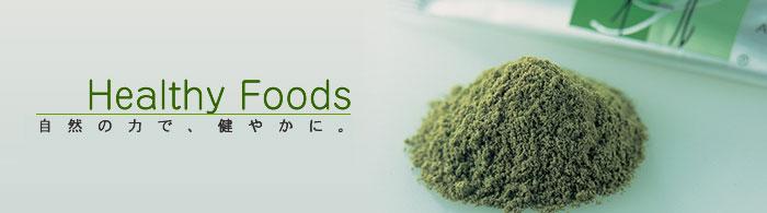 Sオール【保健機能食品】(栄養機能食品)
