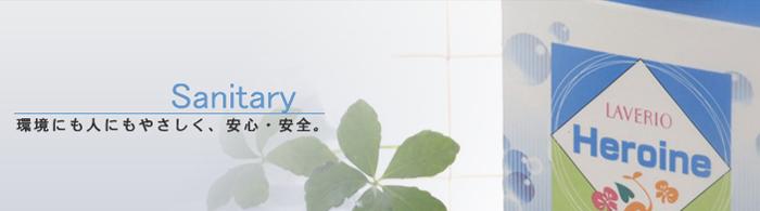 台所用洗剤/洗濯用粉末洗剤/洗濯用液体洗剤