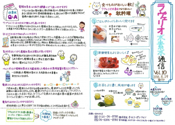 Vol.10-1