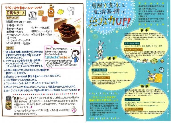 Vol.13-2