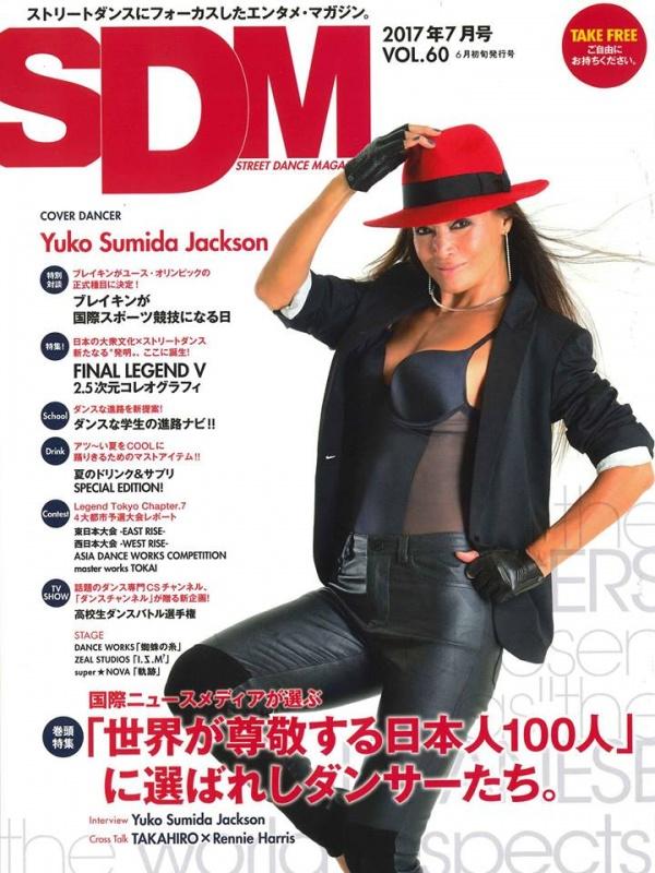 ダンス雑誌